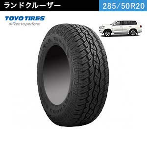 TOYO TIRES OPEN COUNTRY A/T plus 285/50R20 112H
