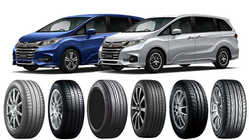 オデッセイのタイヤ~純正サイズのお勧めはハイブリッドにうれしい低燃費タイヤ