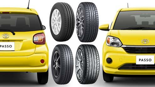 パッソのタイヤおすすめ~純正サイズ14インチ&カスタムに使える16インチ