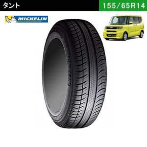 タントにおすすめのMICHELIN ENERGY SAVER 155/65R14 75Sのサマータイヤ
