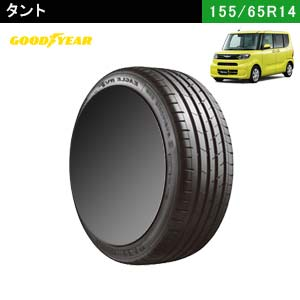 GOODYEAR EAGLE RV-F 155/65R14 75H