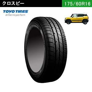 TOYO TIRES TRANPATH mp Z 175/60R16 82H