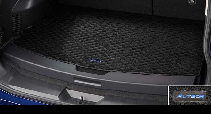 エクストレイルAUTECH専用ラゲッジカーペット