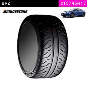 BRZにおすすめのBRIDGESTONE POTENZA RE-71R 215/45R17 91W XLの夏タイヤ