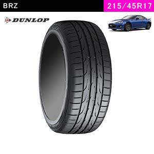 BRZにおすすめのDUNLOP DIREZZA DZ102 215/45R17 91W XLの夏タイヤ