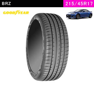 BRZにおすすめのGOOD YEAR EAGLE F1 ASYMMETRIC 3 215/45R17 91Y XLの夏タイヤ