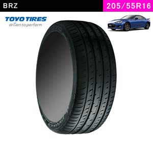 BRZにおすすめのTOYO TIRES PROXES T1 Sport 205/55ZR16 94W XLの夏タイヤ