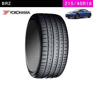 BRZにおすすめのYOKOHAMA ADVAN Sport V105 215/40ZR18 89Y XLの夏タイヤ