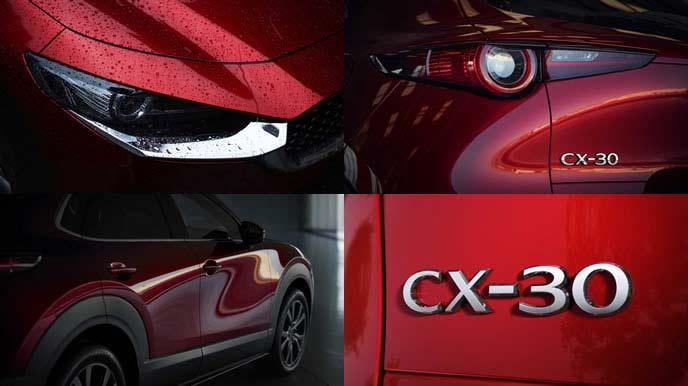 新型CX-30のエクステリア