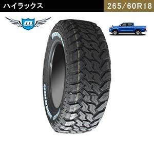 ハイラックスにおすすめのMONSTA Tyres MUD WARRIOR M/T 265/60R18 119/116Q  LTの夏タイヤ