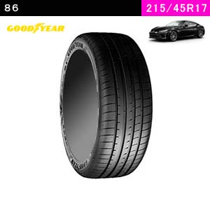 86におすすめのGOODYEAR EAGLE F1 ASYMMETRIC 5 215/45R17 91Y XLのタイヤ