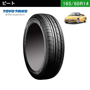 TOYO TIRES TRANPATH LuK 165/60R14 75H(リア)