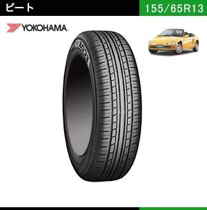 YOKOHAMA ECOS ES31 155/65R13 73S(フロント)