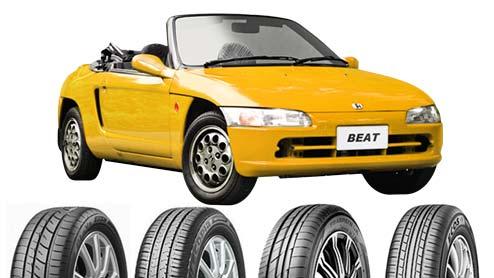 ビートのタイヤおすすめ~純正サイズの軽自動車向け低燃費タイヤ5選