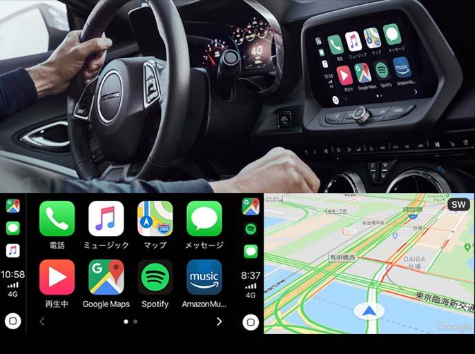 Apple CarPlayやAndroid Autoに対応のナビゲーションシステム