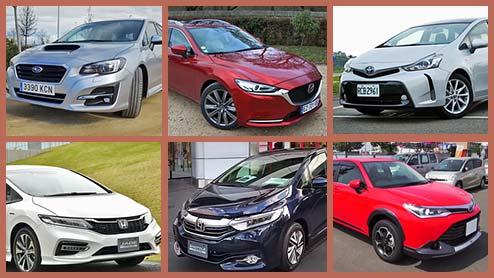 価格が安いステーションワゴンをランキング 新車購入できる国産車に限定した6車種