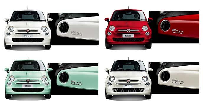 フィアット500のボディカラーに合わせた内装色バリエーション4種