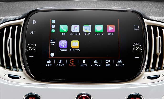 総合インフォテインメントシステム「Uconnect」の7インチモニター