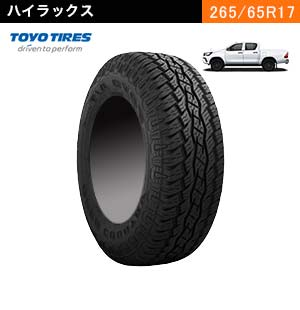TOYO TIRES OPEN COUNTRY A/T plus 265/65R17 112H