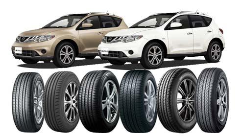 ムラーノのタイヤ~純正サイズ18/20インチの低燃費タイヤ/SUVタイヤ
