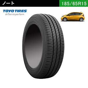 TOYO TIRES NANOENERGY 3 PLUS 185/65R15 88H