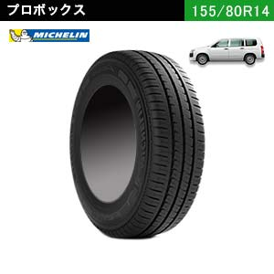 MICHELIN AGILIS 155/80R14 88/86R