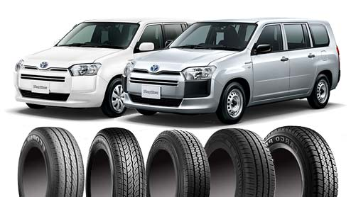 プロボックスのタイヤ5選~商用車や営業車におすすめの低燃費タイヤ