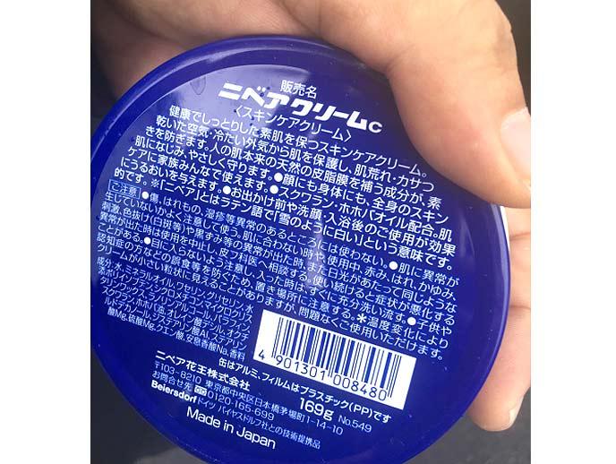 アルミ缶でスマートキーの電波を検証