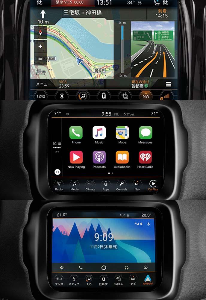 ナビゲーションシステムの8.4インチに表示されるナビマップ、Apple Carplay、Android Autoの画面