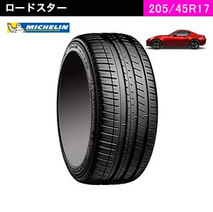 MICHELIN PILOT SPORT 3 205/45R17 88V XL