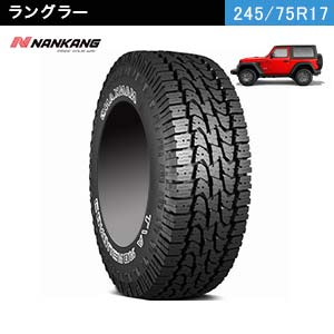 NANKANG AT-5.OWL LT245/75R17 121/118S