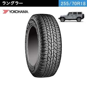 YOKOHAMA GEOLANDAR A/T G015  255/70R18 113H