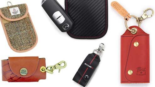 スマートキーケースおすすめ25選!おしゃれな革製や電波遮断タイプの人気商品