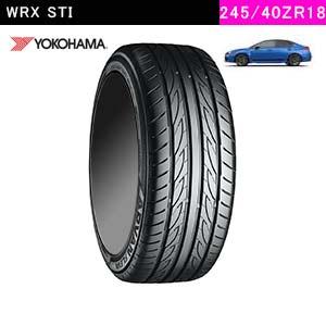 WRX STIにおすすめのYOKOHAMA ADVAN FLEVA  245/40R18 97W XLの夏タイヤ