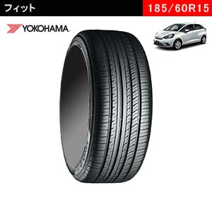 フィットにおすすめのYOKOHAMA ADVAN dB V552 185/60R15 84Hのタイヤ