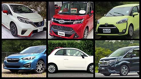 予算300万円以内の新車を厳選!コンパクトカーからクーペまで色々なモデルが選べる