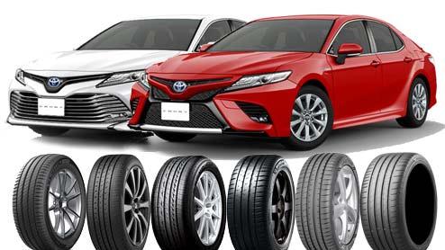 カムリのタイヤ~純正サイズのおすすめコンフォート/低燃費/スポーツタイヤ