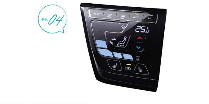 新型eKワゴン Gモデル標準装備のフルオートエアコン