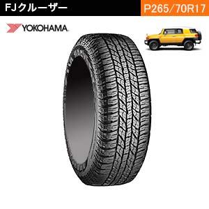 YOKOHAMA GEOLANDAR A/T G015  P265/70R17 113T