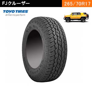 TOYO TIRES OPEN COUNTRY A/T 265/70R17 115S