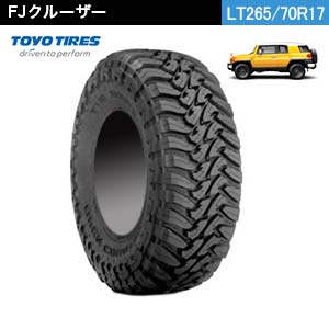 TOYO TIRES OPEN COUNTRY M/T LT265/70R17 121P