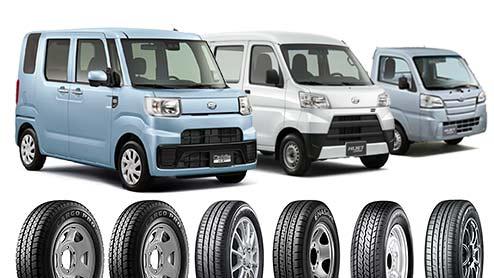 ハイゼットのタイヤ6選~軽バンや軽トラにおすすめの商用車向け低燃費タイヤ