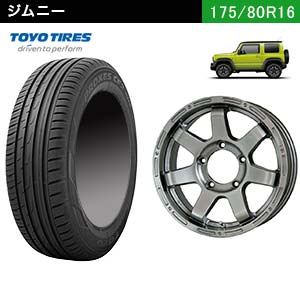 TOYO TIRES PROXES CF2 SUV+HOT STUFF MUD CROSS XD7