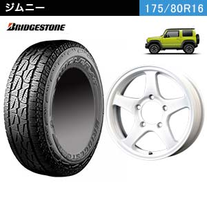 BRIDGESTONE DUELER A/T 001+4×4 Engineering  OFFPERFORMER PT/5N