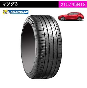 MICHELIN PILOT SPORT 4 215/45ZR18 (93Y) XL
