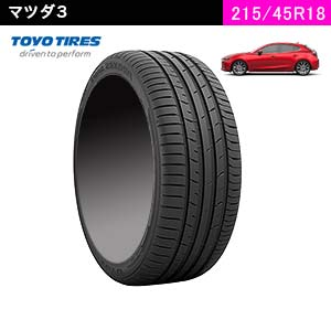 TOYO TIRES PROXES Sport 215/45R18 93Y XL