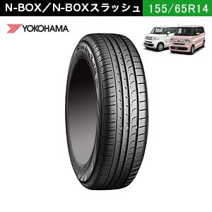 YOKOHAMA BluEarth RV-02 CK 155/65R14 75H