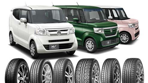 N-BOX/N-BOXスラッシュのタイヤおすすめ~純正サイズの低燃費&スポーツタイヤ