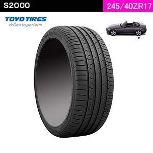 TOYO TIRES PROXES Sport 245/40ZR17 95 Y XL(リア)