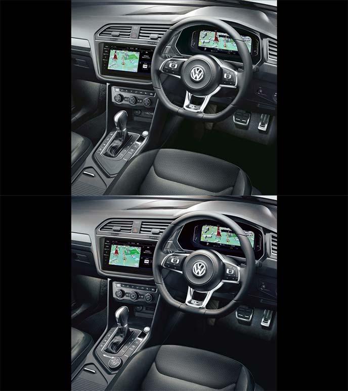 VW現行型ティグアン TSI R-Line(上)とTDI  4MOTION R-Line(下)のコックピット